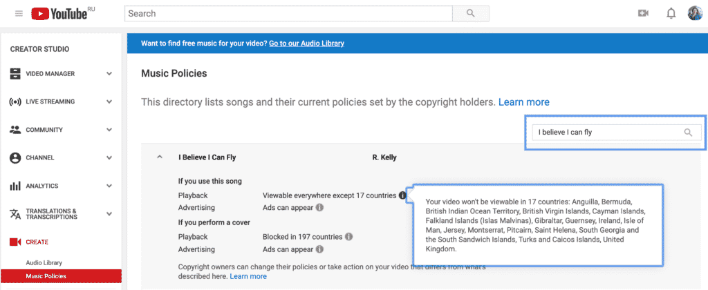 YouTube Music Policies_I believe I can fly