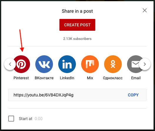 Share your YouTube video to Pinterest