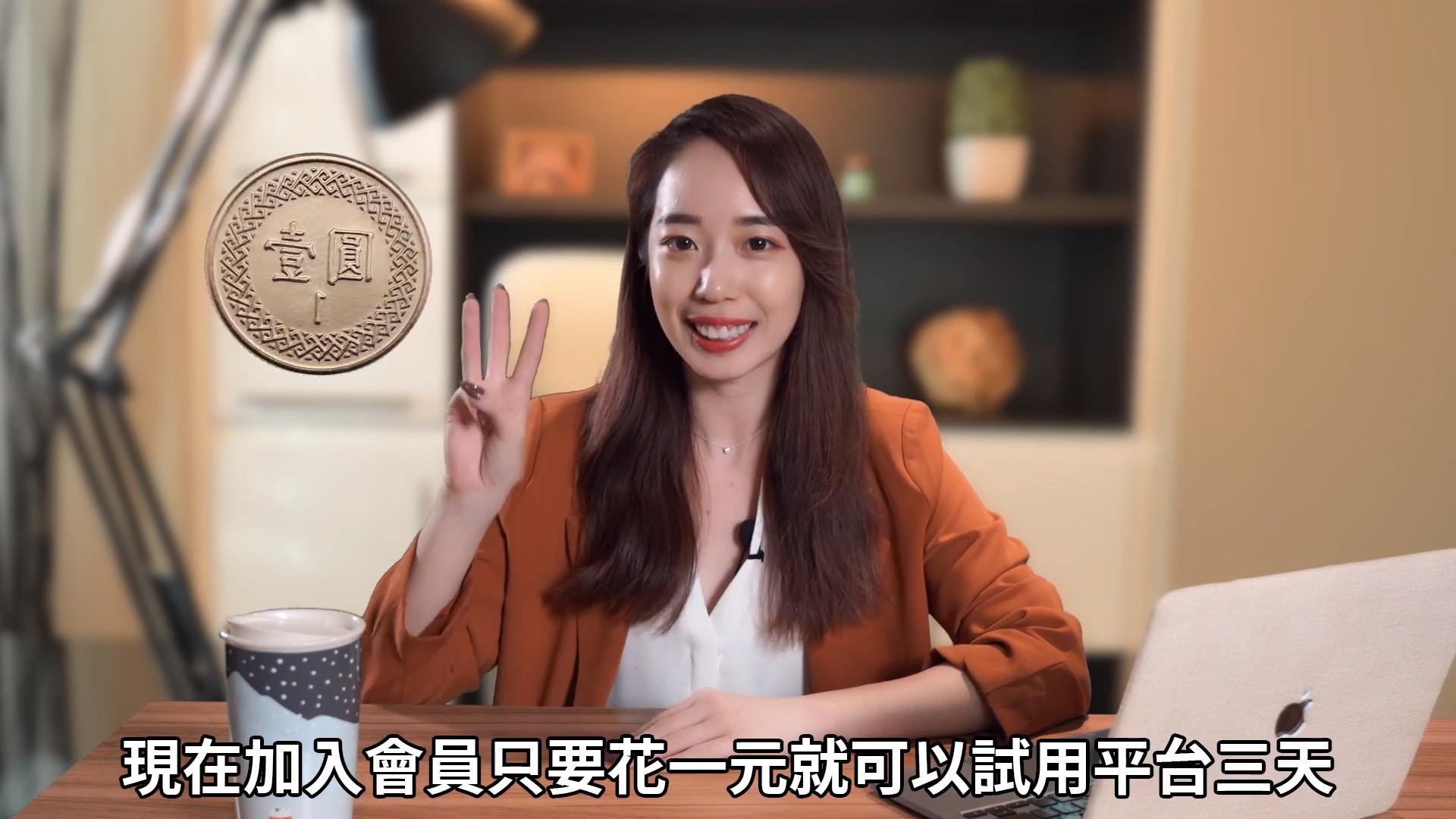 20201020-Lily宣傳片
